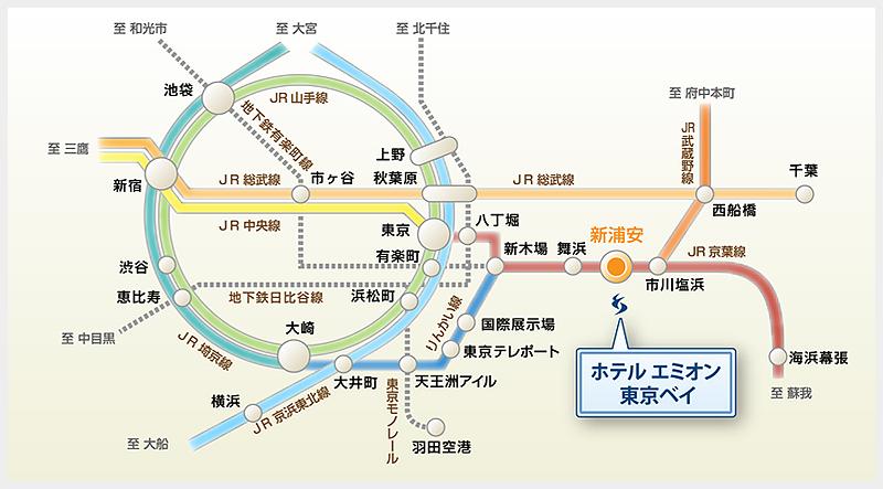 東京/横浜/千葉からホテルまでの電車でのアクセスマップ