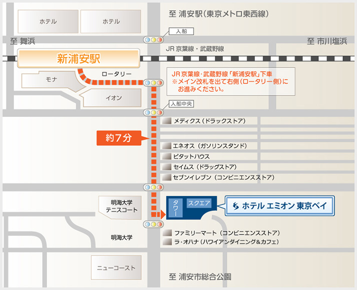 エミオン東京ベイのアクセス