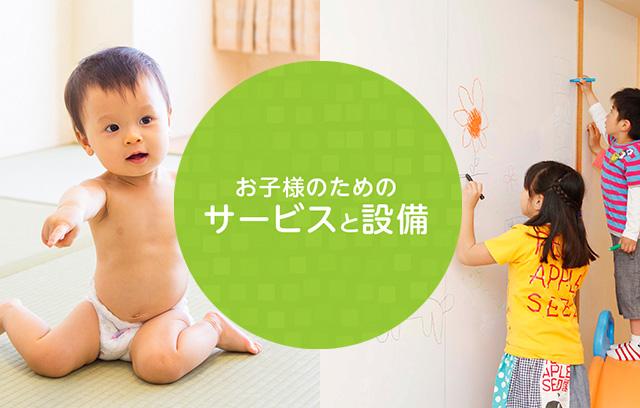 東京駅 ホテル 赤ちゃん